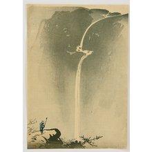 Yamamoto Shunkyo: Waterfall - Artelino