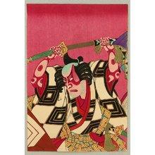 Toyohara Kunichika: Ichikawa Sadanji- kabuki - Artelino