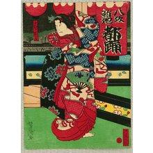 Utagawa Yoshitaki: Miyako Dancer - Kabuki - Artelino