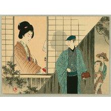 Utagawa Kunikazu: Lovers - Artelino