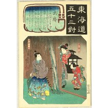 歌川国芳: The Fifty-three Parallels of the Tokaido - Oiso - Artelino