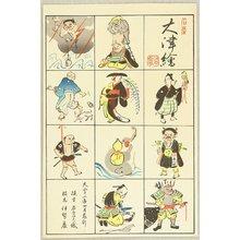 Unknown: Otsu-e Amulet - Artelino