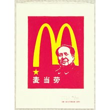 Tom Kristensen: M is for Mao - Artelino