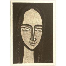 Ikeda Shuzo: Portrait - No. 478 - Artelino