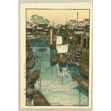 Yoshida Toshi: Urayasu - Artelino