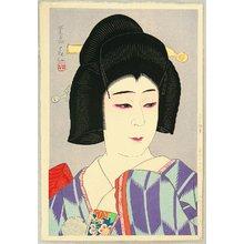 Natori Shunsen: New Kabuki Portrait - Onoe Baiko - Artelino