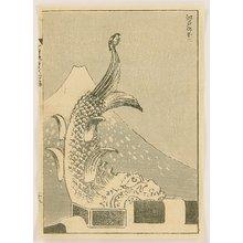 Katsushika Hokusai: 100 View of Mt.Fuji - Monster Fish on Roof - Artelino