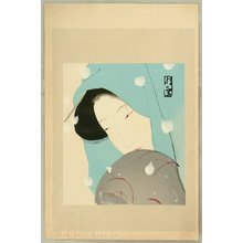北野恒富: Complete Works of Chikamatsu - Heroine Umekawa - Artelino