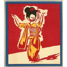 Maekawa Senpan: Dancer - Artelino