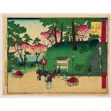 三代目歌川広重: Kokon Tokyo Meisho - Ueno - Artelino