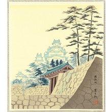 Tokuriki Tomikichiro: Himeji Castle - Artelino