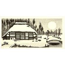 Okuyama Gihachiro: Village House - Artelino