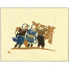 Inagaki Toshijiro: Three Farmers - Artelino