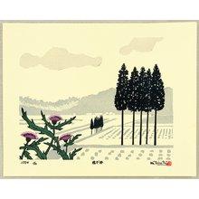 Taniuchi Masato: Thistle - Artelino