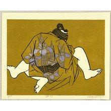 Karhu Clifton: Three Legged Man - Iris - Artelino