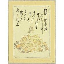 勝川春章: 100 Poems by 100 Poets - Sadayori - Artelino