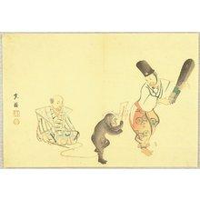 Nishiyama Kanei: Monkey Handler - Artelino