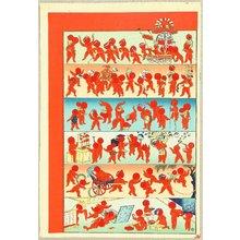 Uehara Konen to Attributed: Summer Festival - Artelino