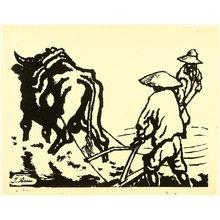 Fujishima Takeji: Ox and Farmers - Artelino
