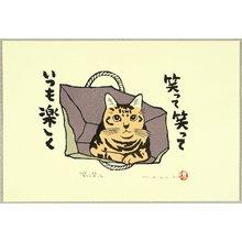 Taniuchi Masato: Smile, smile - Artelino