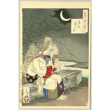 月岡芳年: Grave Marker Moon - Tsuki Hyakushi # 25 - Artelino