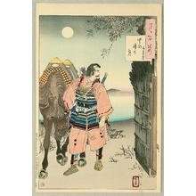 Tsukioka Yoshitoshi: Katado Bay Moon - Saito Kuranosuke # 65 - Artelino