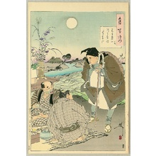 月岡芳年: One Hundred Aspects of the Moon - Poet Basho and Moon Festival - Artelino