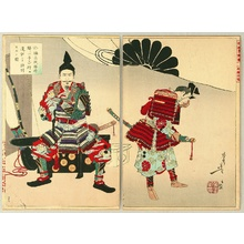 月岡芳年: New Selections of Eastern Brocade Pictures - Kusunoki Masashige - Artelino