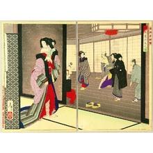 Tsukioka Yoshitoshi: New Selections of Eastern Brocade Pictures - Courtesan Shiraito - Artelino