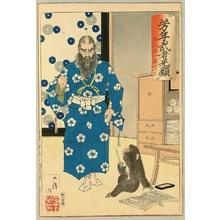 Tsukioka Yoshitoshi: Yoshitoshi Musha Burui - Kiyomasa - Artelino