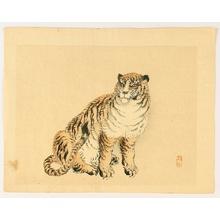 Kono Bairei: Bairei Gadan - Tiger - Artelino