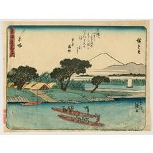 Utagawa Hiroshige: Fifty-three Stations of Tokaido (Kyoka) - Hiratsuka - Artelino