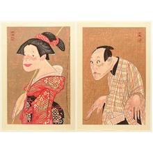 Tsuruya Kokei: Fishing Girl - String Attached - Artelino