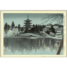徳力富吉郎: Famous, Sacred and Historical Places - Sarusawa Pond - Artelino