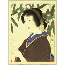 Kaburagi Kiyokata: Head Dress - Artelino