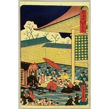 Taguchi Yoshimori: Imperial Palace - The Scenic Places of Tokaido - Artelino