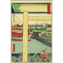 Utagawa Yoshitora: Miya - The Scenic Places of Tokaido - Artelino