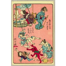 河鍋暁斎: Comic Pictures from Kyosai - Artelino