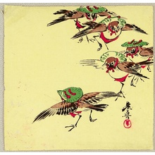 柴田是眞: Birds in Festival - Artelino
