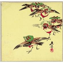 Shibata Zeshin: Birds in Festival - Artelino