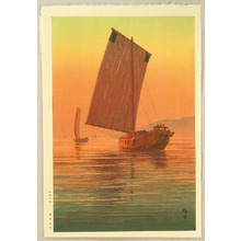 Ito Yuhan: Boats in the Sunset Glow - Artelino