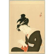 Kikuchi Keigetsu: Dai Chikamatsu Zenshu - Koharu - Artelino