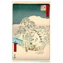 歌川広重: Goju-san Tsugi Meisho Zue - Artelino