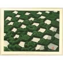 Maeda Masao: Stepping Stones at Tofuku-ji Temple Garden - Artelino