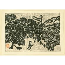 Tetsu: Landscape - Artelino