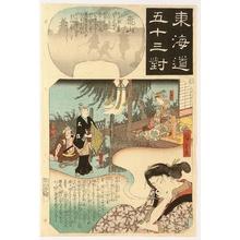 Utagawa Hiroshige: Tokaido Goju-san Tsui - Kameyama - Artelino