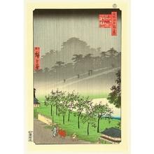 三代目歌川広重: One Hundred Famous View of Edo - Akasaka - - Artelino