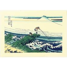 葛飾北斎: Fugaku Sanju-rokkei - Koshu - Artelino