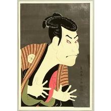 Toshusai Sharaku: Kabuki - Otani Oniji - Artelino