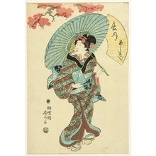 Utagawa Fusatane: Beauty with Umbrella - Artelino